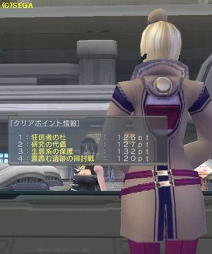 20100829_05